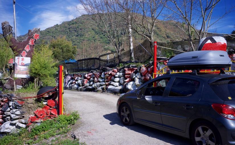 菲綸孩的親子露營 Go Camping Round 4 – 春陽部落 部落尋奇